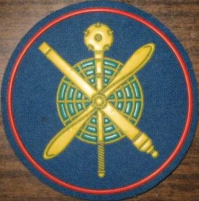 Воинская часть 71599