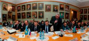 Вольное экономическое общество России октябрь 2015 года