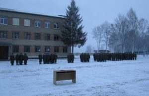 Воинская часть 10199 Калуга