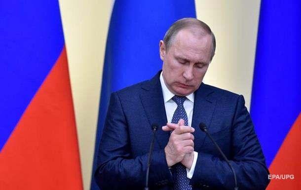 Панамские бумаги Путин