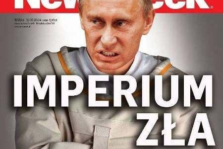 Информационная война против Путина