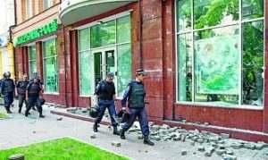 Уход российских банков из Украины