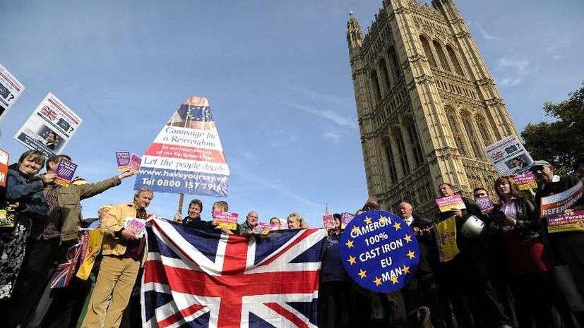 Референдум о членстве Великобритании в Евросоюзе