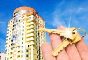 Взять кредит на покупку квартиры
