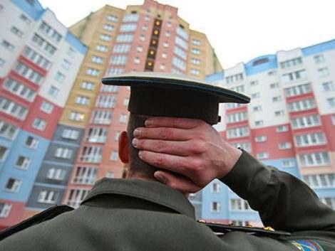 Вторая военная ипотека