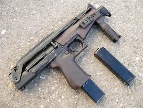 Пистолет пулемет СР-2