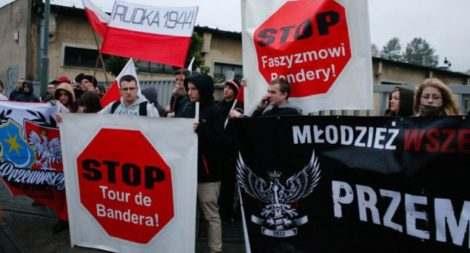 Конфликт Украины и Польши