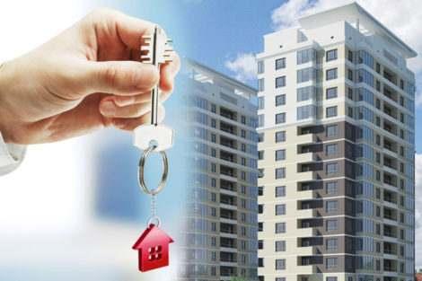 Приобретение квартиры в рассрочку