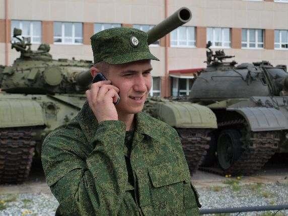 Мобильный телефон солдата срочной службы