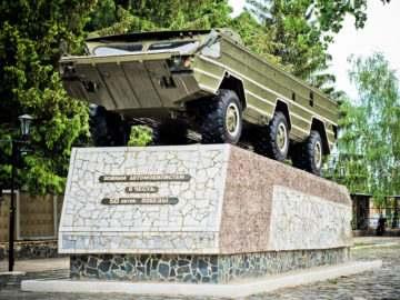 Воинская часть 20115