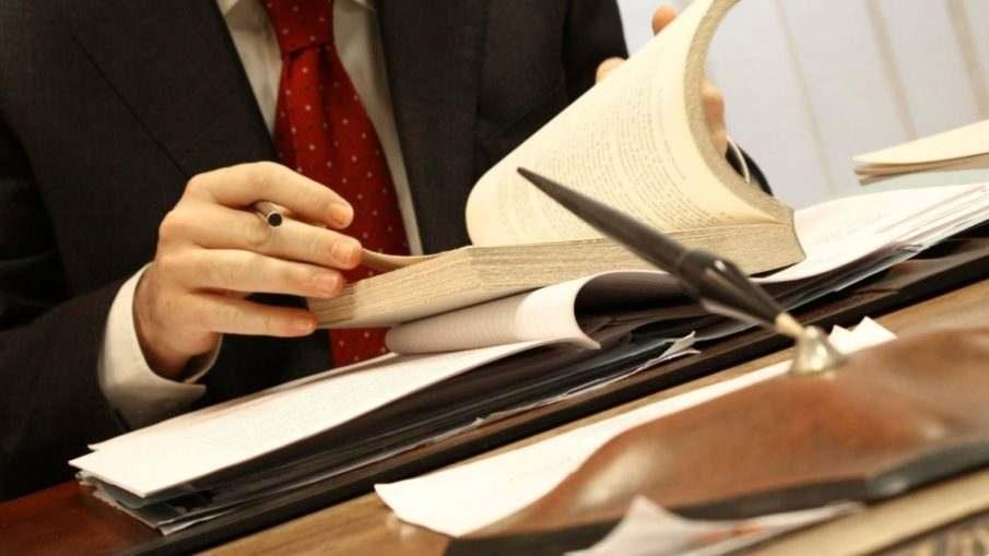 Юридические услуги от компании