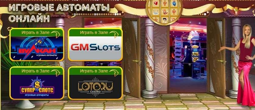 Как выбрать автоматы в игровом клубе