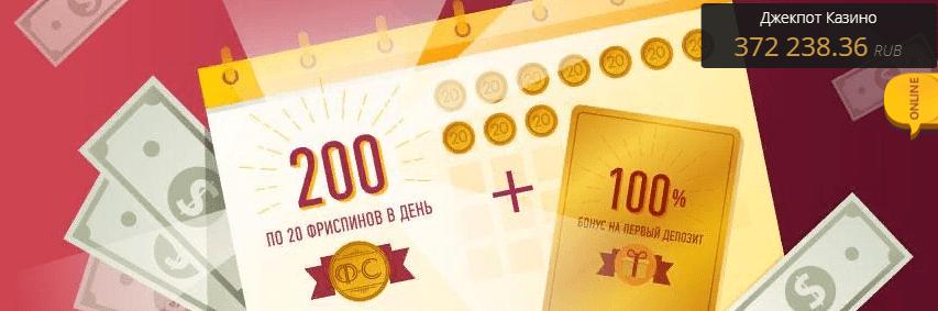 Lotoru Casino