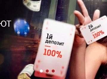Игровые автоматы от популярного ресурса
