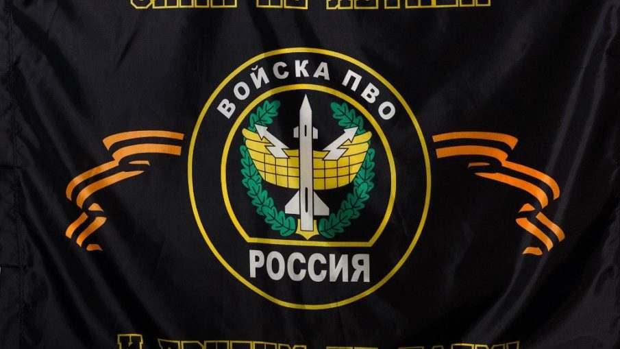 воинской части 33859