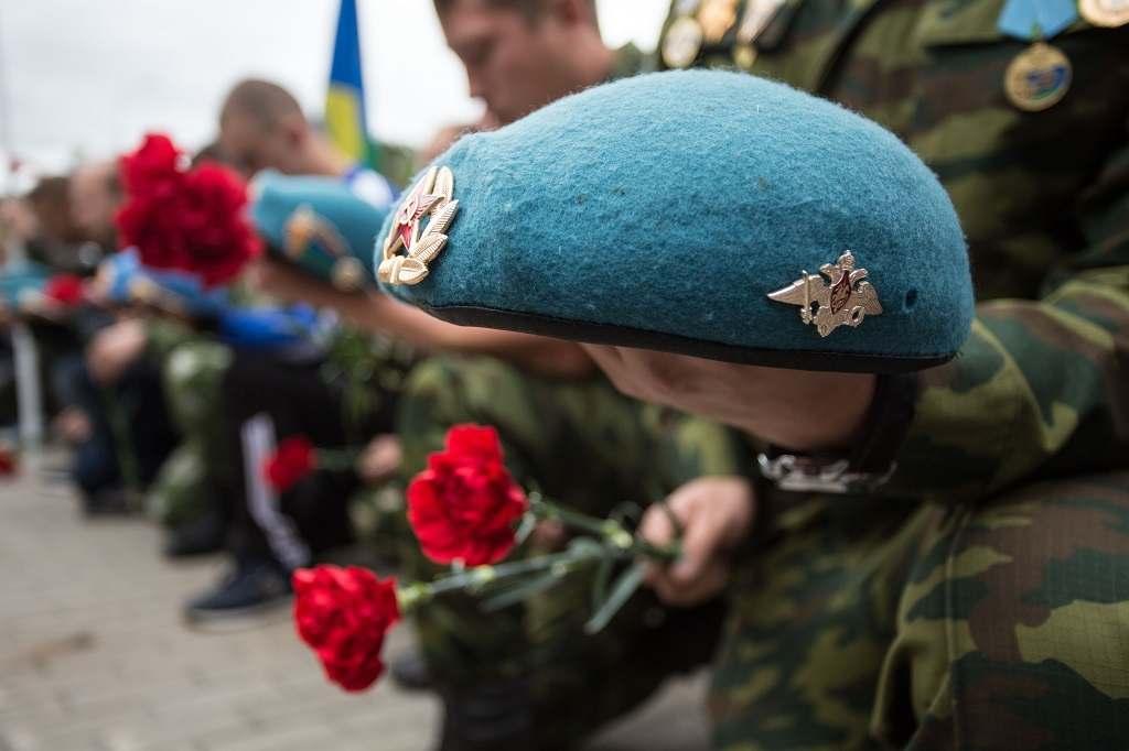 2 августа - День Воздушно-Десантных Войск