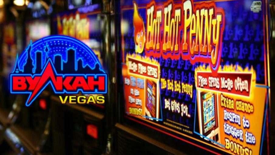 Игровые автоматы с повышенной денежной отдачей