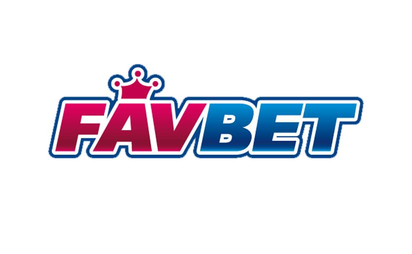 ФавБет просто лотерея или игровой клуб