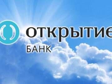 Банки открытие кредит наличными