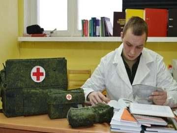 О военной медицине