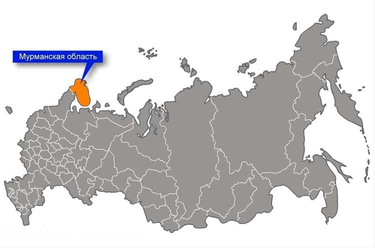 Воинские части города Мурманска