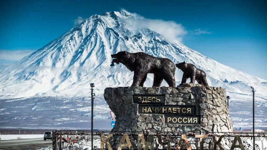 Воинские части города Петропавловска-Камчатского