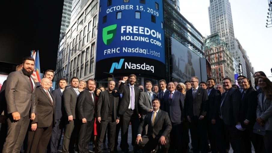 Freedom Finance - отзывы инвесторов