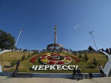 Воинские части Черкесска