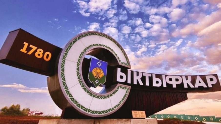 Воинские части города Сыктывкара