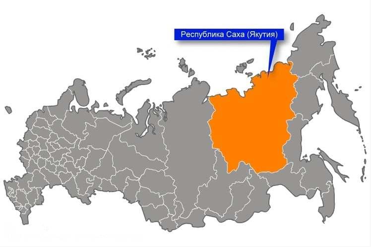 Воинские части города Якутска