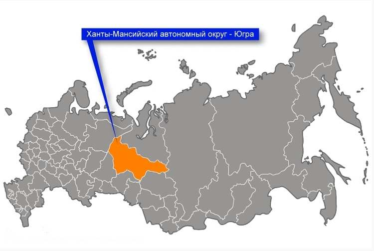 Воинские части Ханты-Мансийска