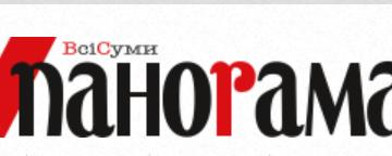 Новостной портал - Панорама