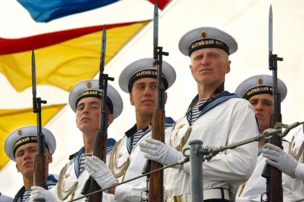 День Балтийского флота России