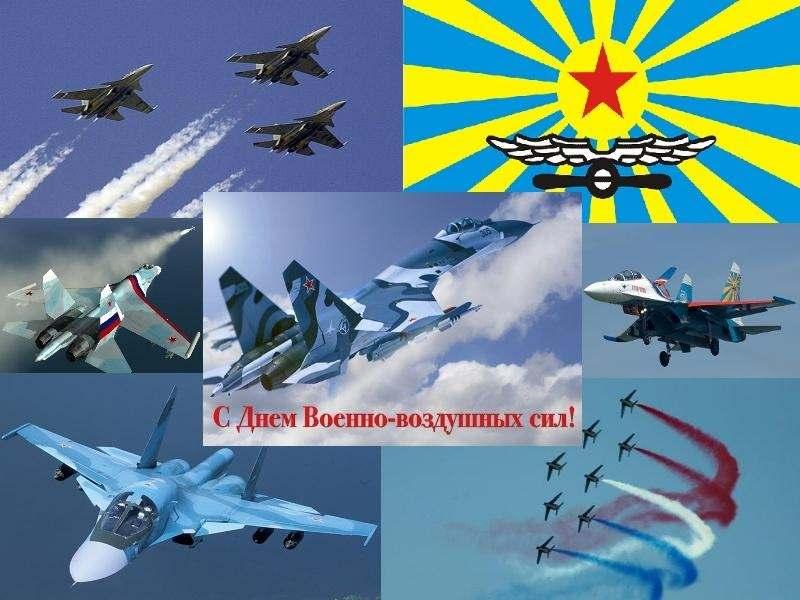 12 августа - День Военно-Воздушных Сил