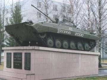 423 Ямпольский полк